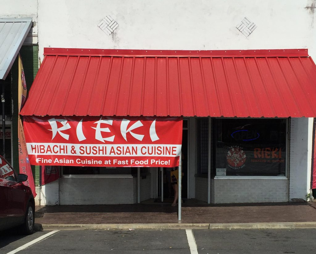 Rieki Hibachi and Sushi